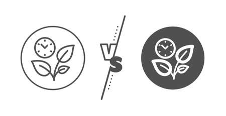 Grow plant leaf sign. Versus concept. Leaves line icon. Environmental care symbol. Line vs classic leaves icon. Vector Banque d'images - 130389476