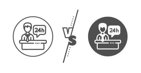 24 hour help sign. Versus concept. Reception desk line icon. Hotel service symbol. Line vs classic reception desk icon. Vector