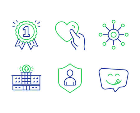 Reward, Hospital building and Hold heart line icons set. Security, Multichannel and Yummy smile signs. First place, Medical help, Friendship. Private protection. Line reward outline icons. Vector