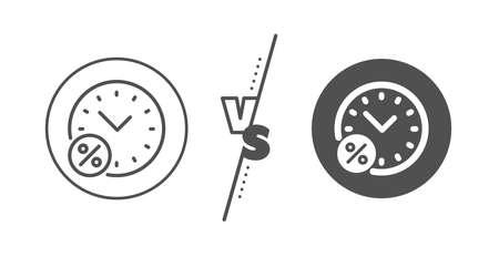 Discount sign. Versus concept. Loan time percent line icon. Credit percentage symbol. Line vs classic loan percent icon. Vector 일러스트