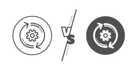 Engineering tool sign. Versus concept. Cogwheel line icon. Cog gear, refresh settings symbol. Line vs classic cogwheel icon. Vector