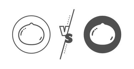 Tasty nuts sign. Versus concept. Macadamia nut line icon. Vegan food symbol. Line vs classic macadamia nut icon. Vector Stock fotó - 133851934