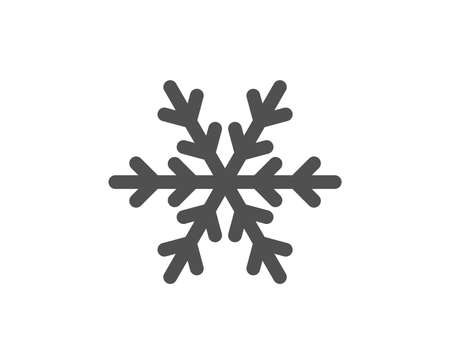 Snowflake sign. Air conditioning icon. Hotel service symbol. Classic flat style. Simple air conditioning icon. Vector