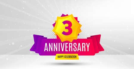 3 years anniversary. Birthday celebration party badge. Three years celebrating icon. Anniversary event template banner. Happy celebration badge. Vector Ilustracja