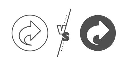 Link Arrowhead symbol. Versus concept. Share arrow line icon. Communication sign. Line vs classic share icon. Vector