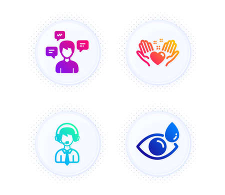 Conversation messages, Hold heart and Shipping support icons simple set. Button with halftone dots. Eye drops sign. Communication, Friendship, Delivery manager. Check vision. People set. Vector