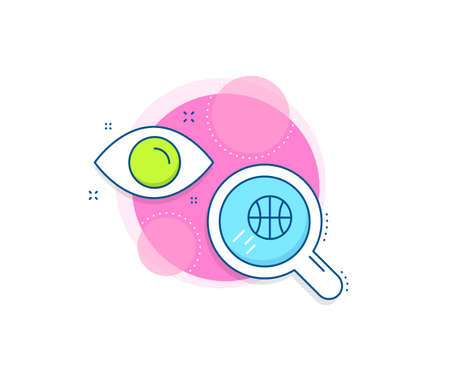 Sport ball sign. Research complex icon. Basketball line icon. Competition symbol. Analytics or analysis banner. Basketball sign. Vector Çizim