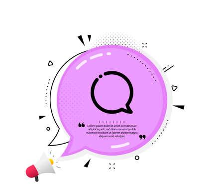 Icône de bulle de dialogue. Citer la bulle de dialogue. Signe de chat. Symbole de message de médias sociaux. Guillemets. Icône de bulle de discours classique. Vecteur