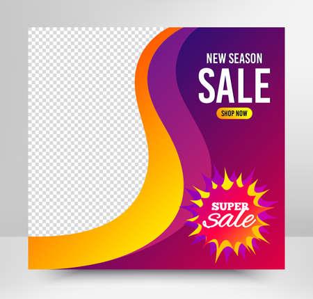 Super sale badge. Sale banner template. Discount banner shape. Coupon bubble icon. Social media layout banner. Online shopping web template. Super sale promotion badge. Vector Illusztráció