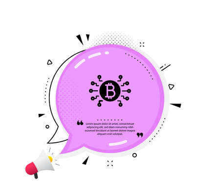 Bitcoin system icon. Quote speech bubble. Cryptocurrency scheme sign. Crypto money symbol. Quotation marks. Classic bitcoin system icon. Vector