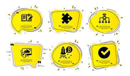 Strategy, Cloud computing and Restructuring icons simple set. Yellow speech bubbles with dotwork effect. Engineering documentation, Bitcoin project and Verify signs. Vector
