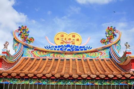 Tetto colorato tempio cinese con cielo sereno Archivio Fotografico - 10501825