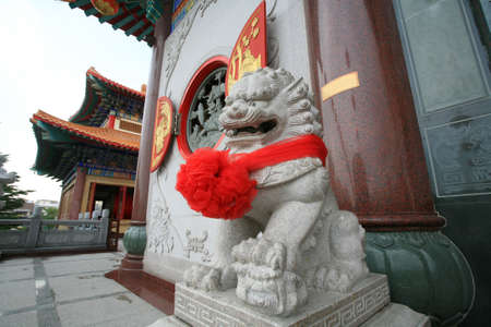 nonthaburi province: Ornament  Sandstone lion statue at Wat Leng-Noei-Yi in Nonthaburi province, Thailand  Editorial