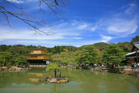 Landscape of Golden Pavilion temple,Kinkakuji, with beautiful garden in Kyoto, Japan