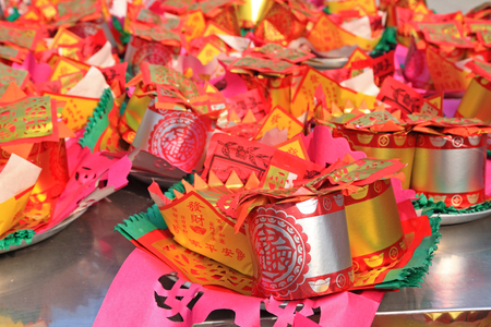 burning money: Chinese joss paper, ghost money,  and paper materials for burning to ancestor Stock Photo