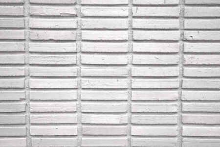White modern wall textured background photo
