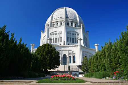 Landscape of Bahai Temple against blue sky in Chicago, IL, US photo