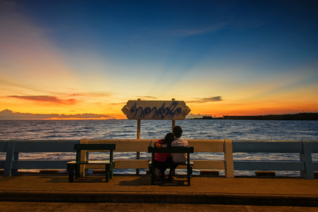 pu: Romantic Couple Embracing and Watching Sea Sunset. Summer Nature Background.  Love and Travel Concept.