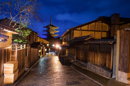 sightseeng: Kyoto, Japan old town and Yasaka Pagoda at dusk in Higashiyama District Editorial
