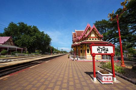 hin: Hua Hin train station and Royal Pavilion in Prachuap Khiri Khan, Thailand.