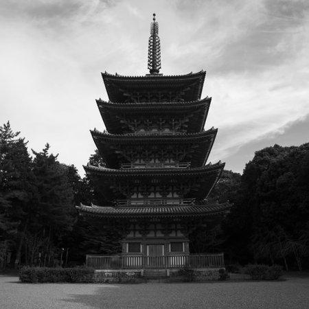 twentysomething: Pagoda of Daigoji Temple in Kyoto, Japan. Black and white photo