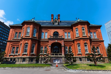 oficina antigua: Oficina de Gobierno ex Hokkaido en Sapporo, Hokkaido, Japón