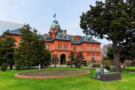oficina antigua: Oficina de Gobierno ex Hokkaido en Sapporo, Japón