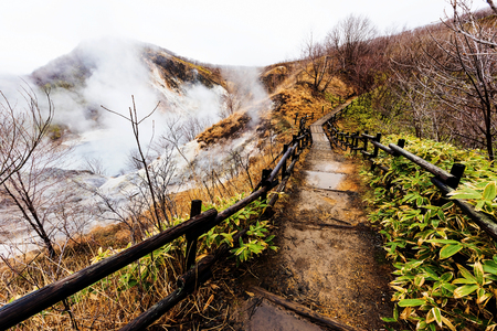 walking trail: Walking trail to Lake Oyunuma in Noboribetsu, Hokkaido, Japan Stock Photo