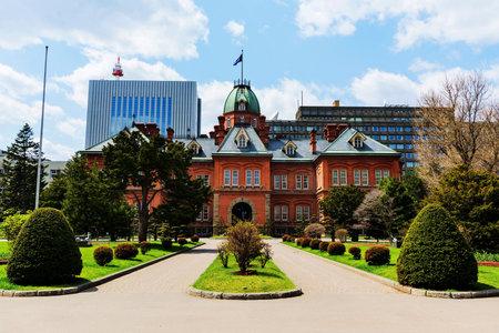 oficina antigua: El ex gobierno de Hokkaido edificio de oficinas en Sapporo, Japón