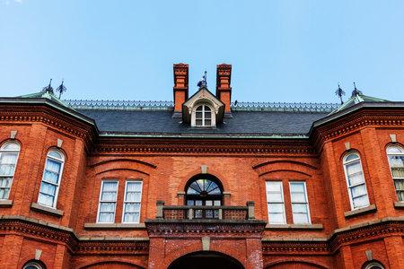 oficina antigua: Oficina de Gobierno ex Hokkaido en Sapporo, Jap�n