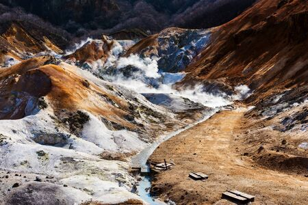 s curve: Noboribetsu Hot Spring at Jigokudani hell valley in Hokkaido, Japan. S Curve shape of hot spring Stock Photo