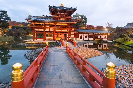 Byodo-ins Phoenix hall at dusk in Uji, Kyoto, Japan. here is the most famous Uji landmark jointly with temples of the Jodo-shu and Tendai-shu sects. Editorial