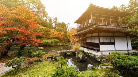 koi: Silver Pavilion or Ginkakuji temple with autumn garden at sunset, Kyoto, Japan