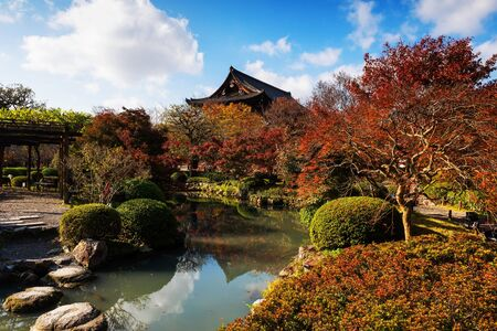 Beautiful autumn garden with reflection at Toji temple, Kyoto, Japan Editorial