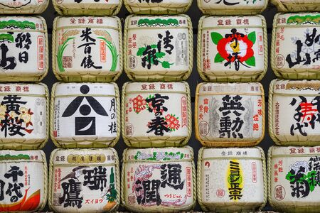 TOKYO, JAPAN - MAY 7, 2017: Sake, traditional barrels decorated before the entrance of Meiji Shrine. Editorial
