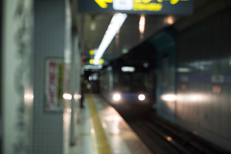 Blurred abstract image of Nagoya subway and train to platform, Aichi, Chubu region, Japan.