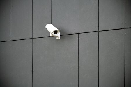 Security camera on dark modern building Stock Photo - 8093763
