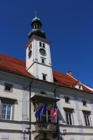city hall of Maribor, Slovenia - European Capital of Culture 2012 Stock Photo