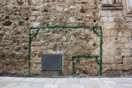 street corner: painted goalposts - street football games