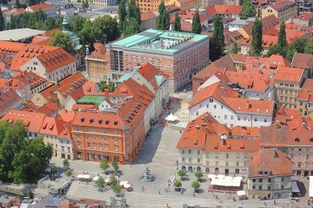 Ljubljana historic center - Novi trg and National University Library area, Slovenia Stock Photo