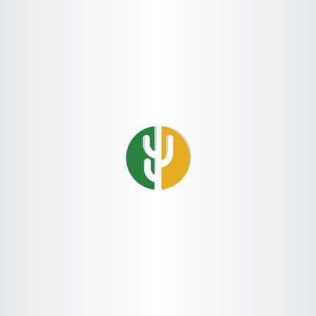 サボテン円砂漠アイコン ロゴ デザイン