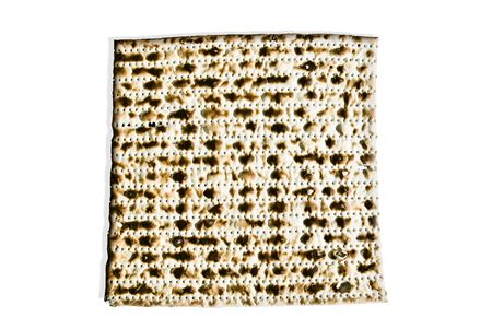 seyder: Closeup of matzah-- unleavened bread for the Jewish holiday of Passover
