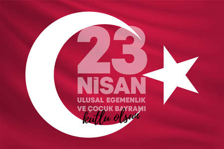 23 April National Sovereignty and Children's Day Illustration