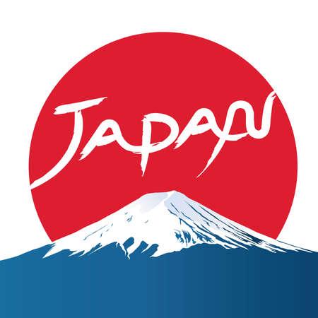 fuji mountain: Japan Fuji Mountain Landmark Illustration