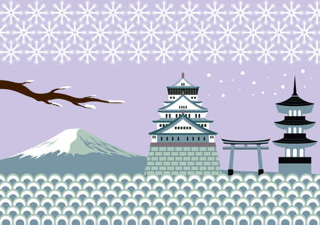 Japan Winter Landmark and Culture Vector