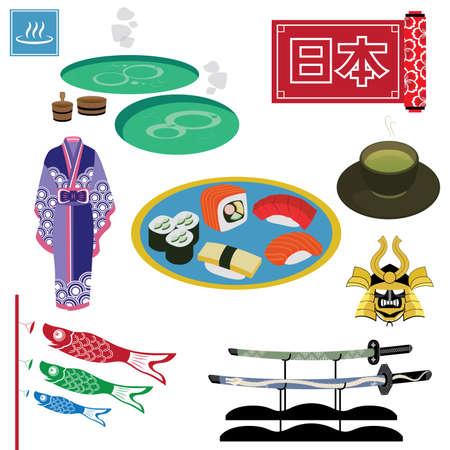 日本料理: 旅行日本食と文化