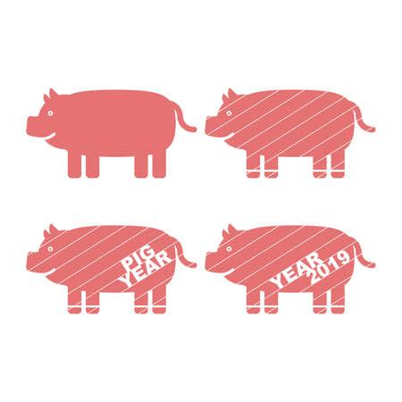 Pig Year Farm Animal Vector Logo and Icon Иллюстрация