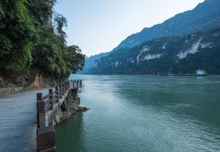 yangtze: Three Gorges Tribe Scenic Spot along the Yangtze River Stock Photo