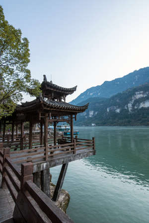 yichang: Three Gorges Tribe Scenic Spot along the Yangtze River Stock Photo
