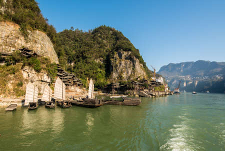 three: Three Gorges Tribe Scenic Spot along the Yangtze River; located in the Xiling Gorge of Three Gorges, Yichang, Hubei, China Stock Photo